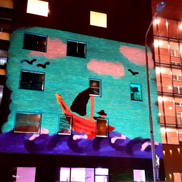 Interactieve videomapping Kunstnacht Nijmegen